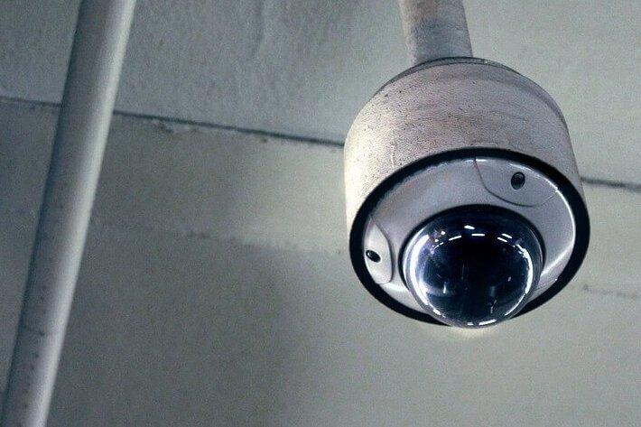 Sigurnosna kamera